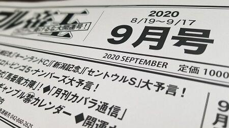 20200817_112922