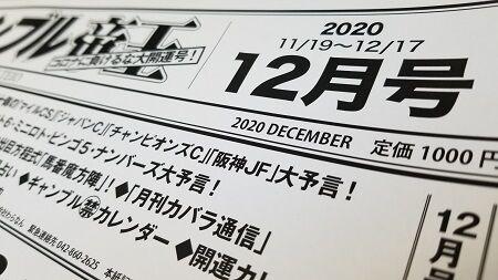 20201117_100547