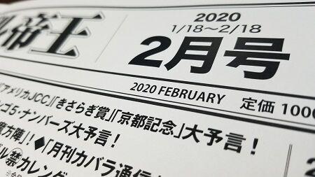 20200116_162808