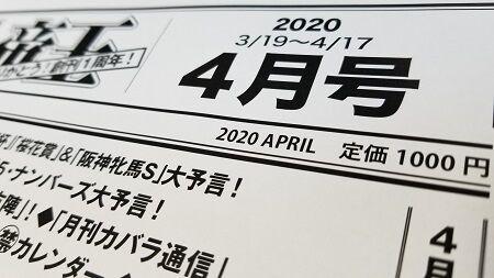 20200317_172054