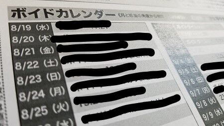 20200817_113454