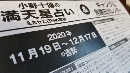 20201117_101023
