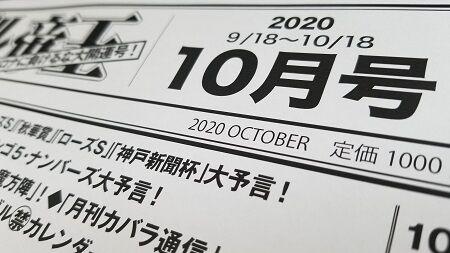 20200916_120357