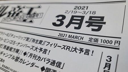 20210216_151209