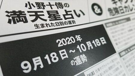 20200916_120821