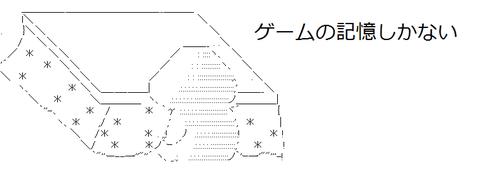 yaruo_699
