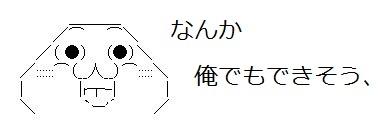 20110517113058b5a