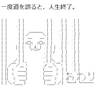ソフトサイエンス - JapaneseCla...