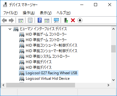 logicool_device