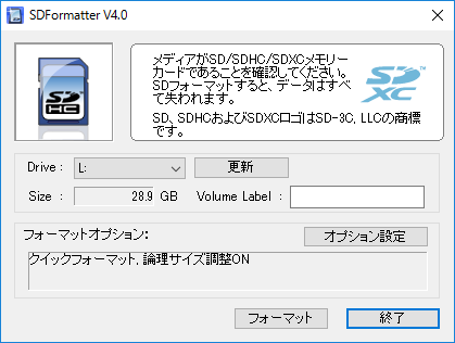 SDFormatter