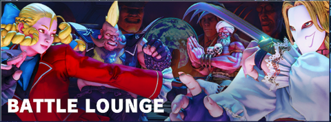 sf5_battle_lounge