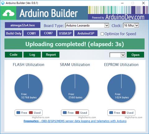 arduino_builder_complete