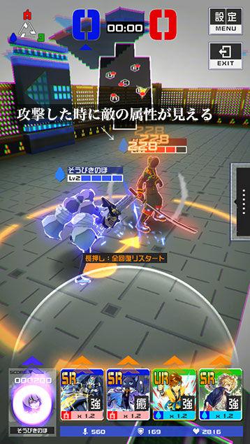 compass_hero_tadaomi_beginner08-01