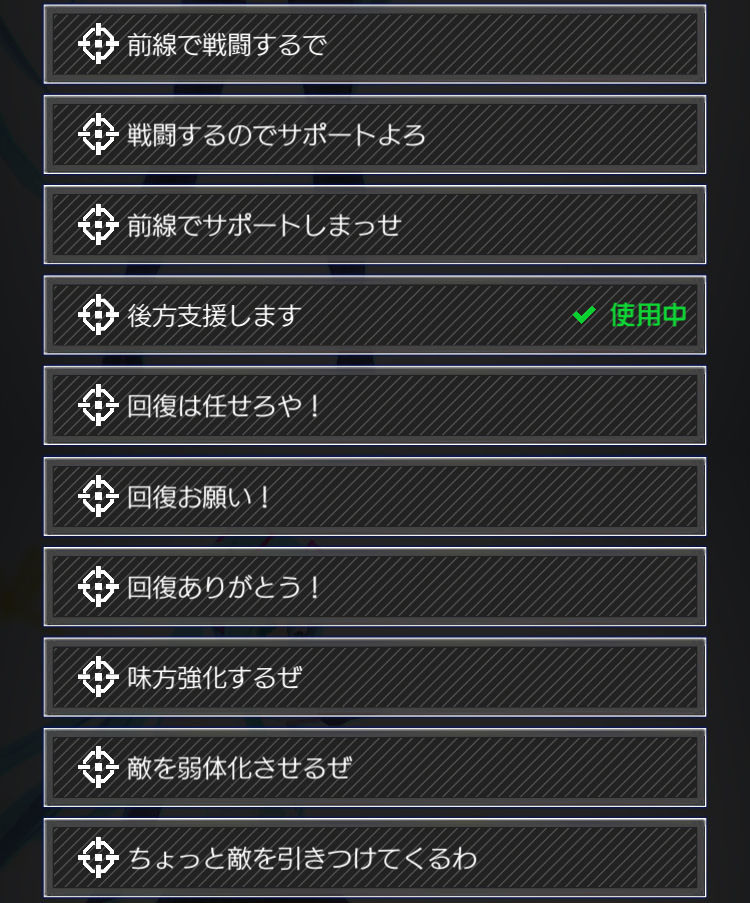 09_いろいろ
