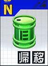 [N]エナジー缶 500ml
