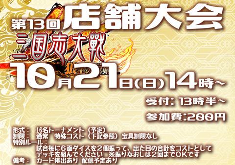 sgk_tournament