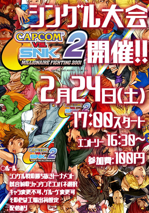 cvs2_tournament
