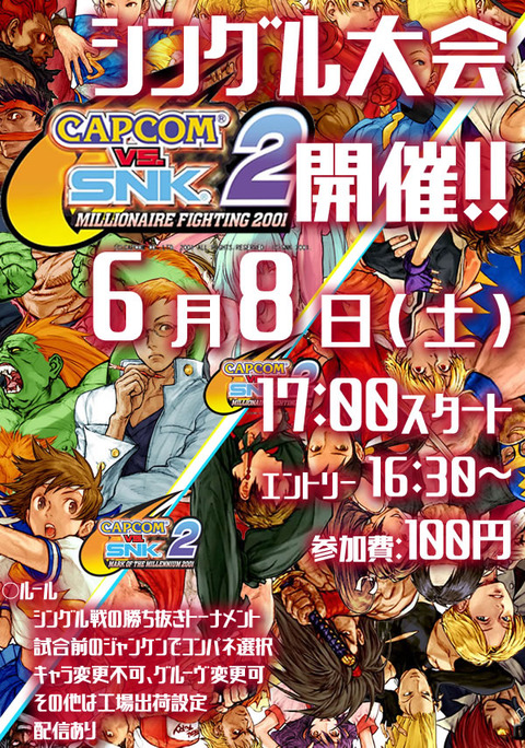 cvs2_tournament