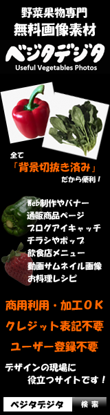 vegetadigita160600banner