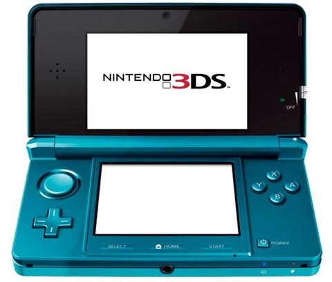 小学校に、3DS持参するやつぅ~wwwwwwwwww