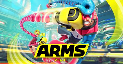 【Switch】やっぱりね、ARMSだね!! 累計20万本突破!!