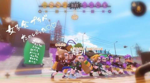 【Switch】スプラトゥーン2 -  Bバスパーク、ダイナモローラーテスラ