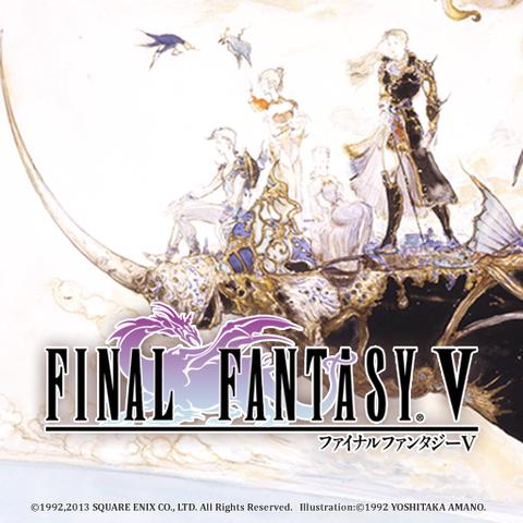 【懐古】Final Fantasy Vの過大評価っぷりwwww