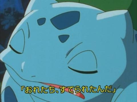 【ポケモンSM】ギルガルド!ガブリアス!ギャラドス! 対人戦がクソすぎぃぃ!!