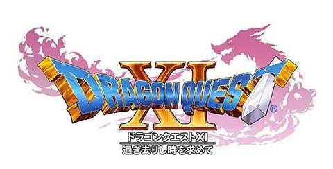 【朗報】ドラゴンクエストXIの、オープニング映像! ワクワクが止まらない!! DQ>>>>>FF