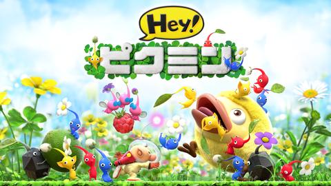 【衝撃】Hey! ピクミン、概要トレーラー!!!!