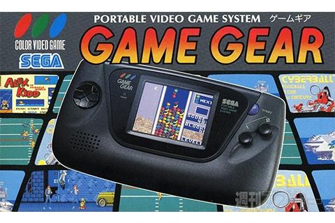 【懐古】当時ゲームボーイのライバルだったゲームギアのおすすめといえば・・・