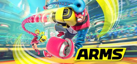 【Switch】ARMSは、当たり前のようにスプラトゥーンを超える!!!