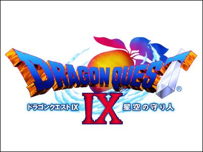 【朗報】ドラゴンクエスト11 vs. ポケモンサンムーン【初週売上】