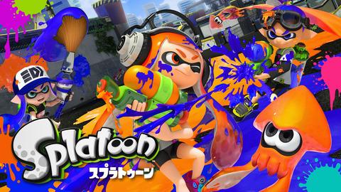 【Wii U】スプラトゥーンって革命児・・・だよな!! 日本の企業も捨てたもんじゃない・・・よな!