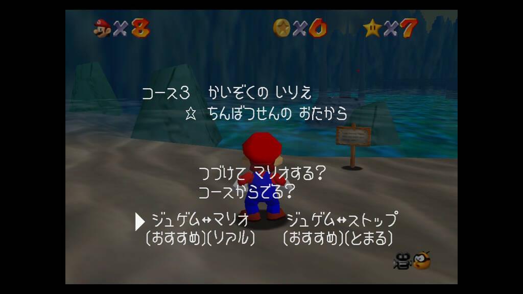 【NS】スーパーマリオ 3Dコレクション 感想・評価まとめ