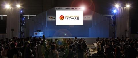 """【恒例】今年も """"日本ゲーム大賞"""" の投票が始まった訳だが..."""