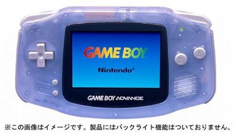 ゲームボーイアドバンスに、名作なさすぎぃぃ!!!