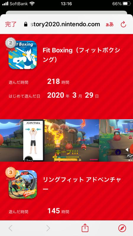 任天堂、2020年に遊んだゲームを振り返ることができる「My Nintendo Switch History 2020」を公開!