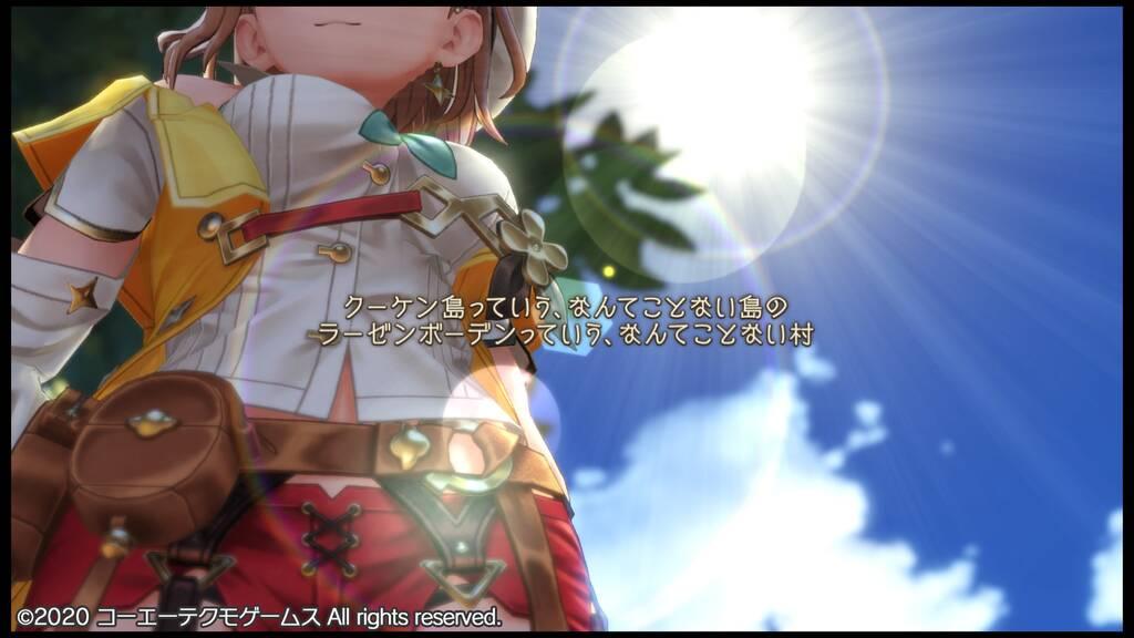【PS5/PS4/NS】ライザのアトリエ2 ~失われた伝承と秘密の妖精~ 感想・評価まとめ