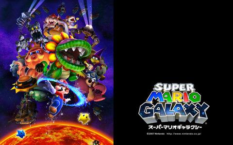 【懐古】スーパーマリオギャラクシー ← 10 years ago !!!!!