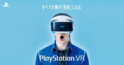 【朗報】PSVR完売店続出wwwwww