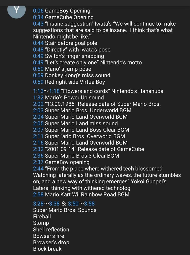 """星野源「岩田さんが好きだったのでマリオ35周年記念ソングの歌詞に""""直接""""を絶対に入れたかった」"""