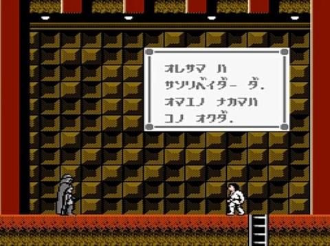 【驚愕】日本だけ!? スター・ウォーズのゲームが盛り上がらない国!?