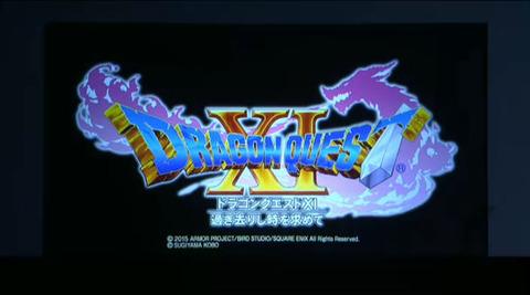 スイッチ版ドラクエ11は、3DS版の移植!!  ←  最高に馬鹿