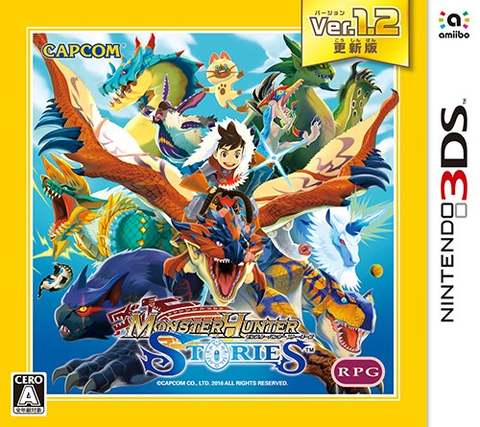 【3DS】Monster Hunter Stories - Version 1.2 始動!!