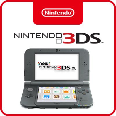 【3DS】ダウンロード専用ソフトを楽しもう!