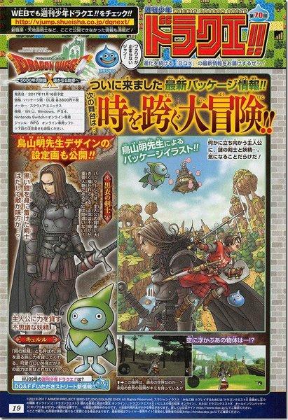 """ドラゴンクエストX - """"5000年の旅路 遥かなる故郷へ オンライン"""" の最新情報!?"""