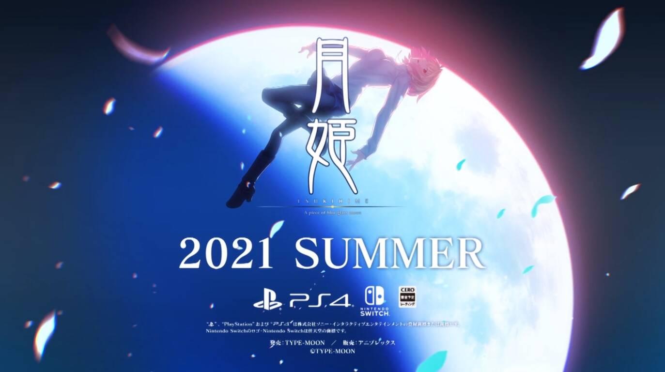 【朗報】月姫リメイク、PS4とSwitchで今年夏発売!声優はアニメ版から変更