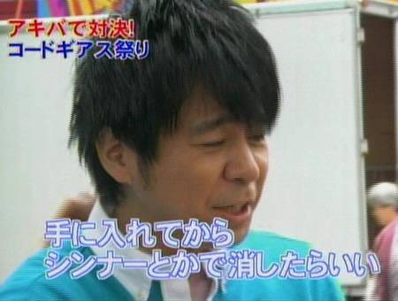 サイン入り落書きNintendo Switchの大企画!! がコチラ