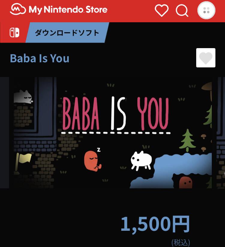「あつまれどうぶつの森」 日本ゲーム大賞2020受賞!